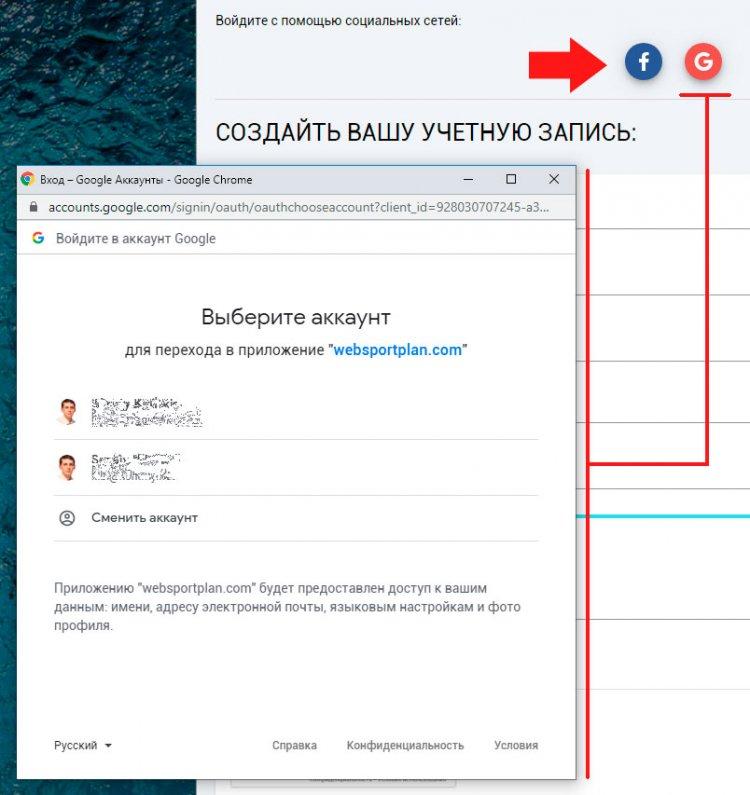 step4-create-account