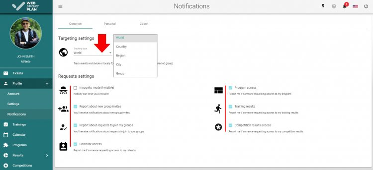 user notifications settings