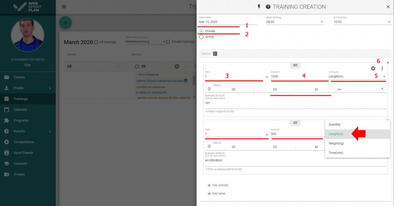 create training detalization