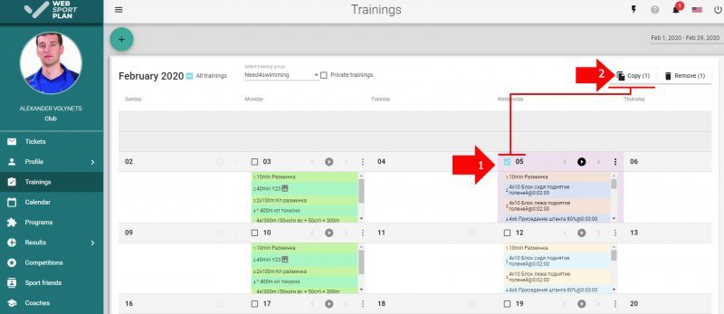 copy training