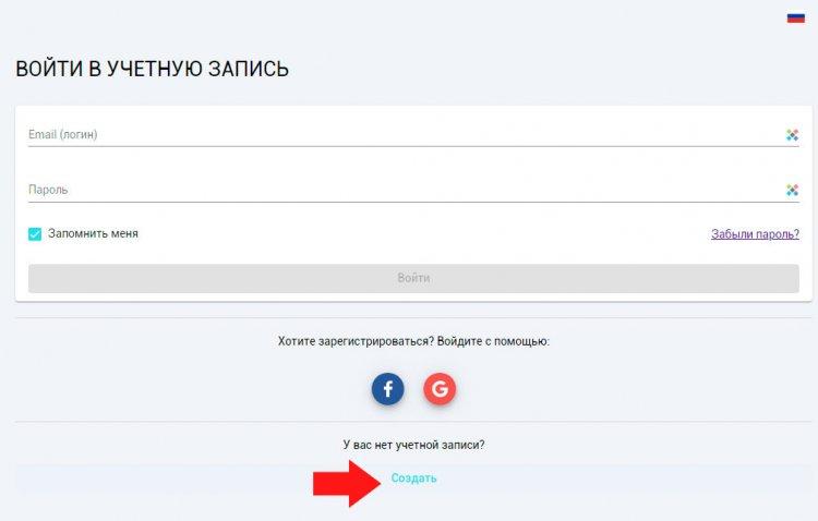step2-create-account